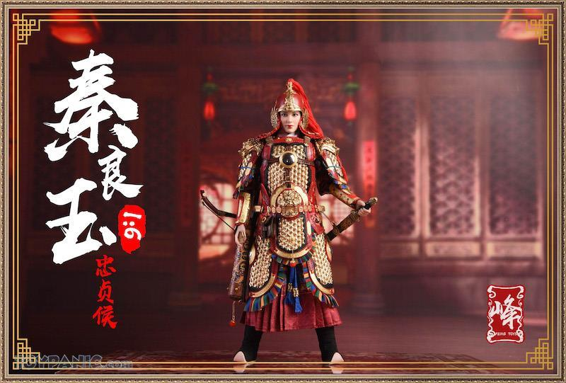 military - NEW PRODUCT: FENG TOYS: 1/6 Chinese Female General with Metal Armor (Qin Liangyu) 32620119