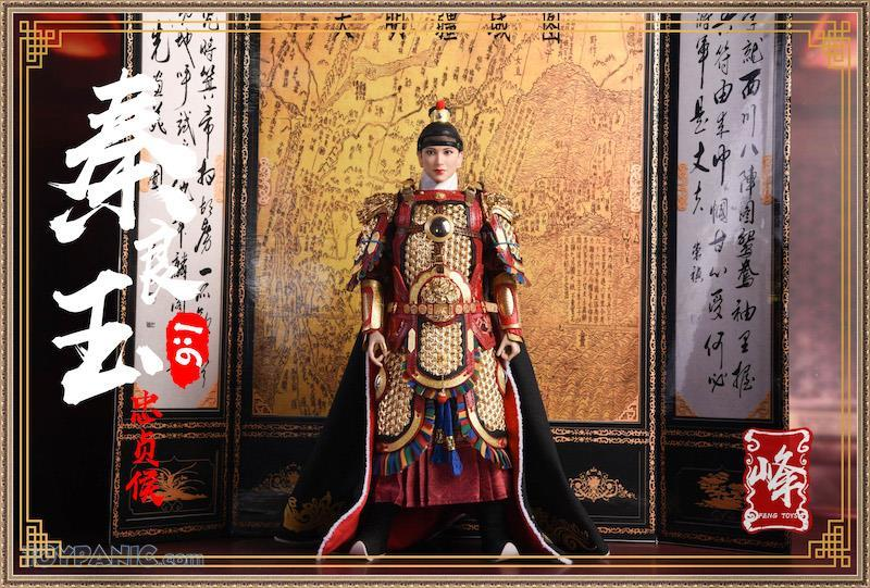 military - NEW PRODUCT: FENG TOYS: 1/6 Chinese Female General with Metal Armor (Qin Liangyu) 32620121