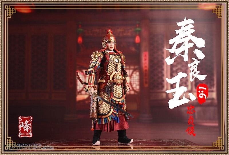 military - NEW PRODUCT: FENG TOYS: 1/6 Chinese Female General with Metal Armor (Qin Liangyu) 32620122
