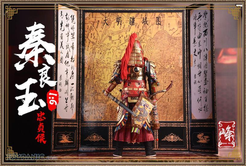 military - NEW PRODUCT: FENG TOYS: 1/6 Chinese Female General with Metal Armor (Qin Liangyu) 32620124