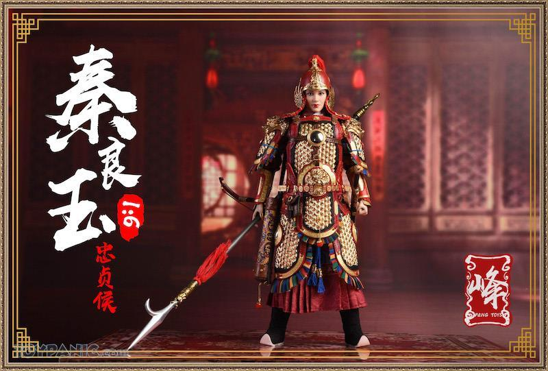 military - NEW PRODUCT: FENG TOYS: 1/6 Chinese Female General with Metal Armor (Qin Liangyu) 32620125