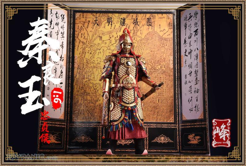 military - NEW PRODUCT: FENG TOYS: 1/6 Chinese Female General with Metal Armor (Qin Liangyu) 32620126