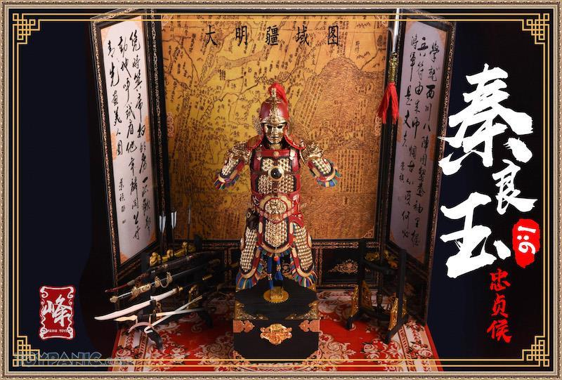 military - NEW PRODUCT: FENG TOYS: 1/6 Chinese Female General with Metal Armor (Qin Liangyu) 32620130