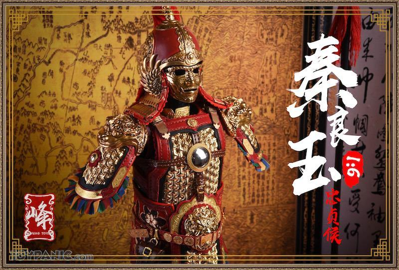 military - NEW PRODUCT: FENG TOYS: 1/6 Chinese Female General with Metal Armor (Qin Liangyu) 32620131
