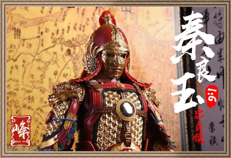 military - NEW PRODUCT: FENG TOYS: 1/6 Chinese Female General with Metal Armor (Qin Liangyu) 32620132