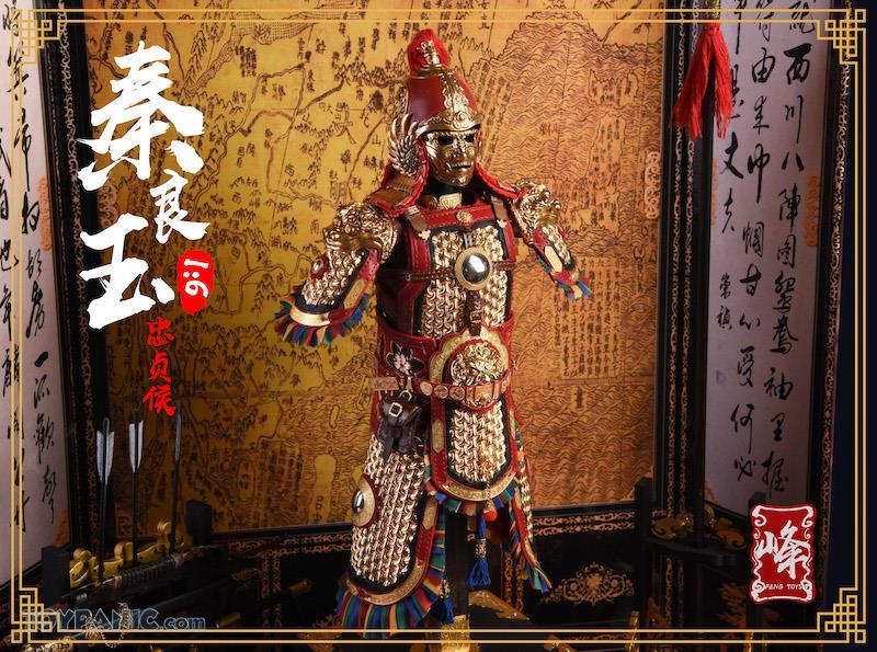 military - NEW PRODUCT: FENG TOYS: 1/6 Chinese Female General with Metal Armor (Qin Liangyu) 32620133