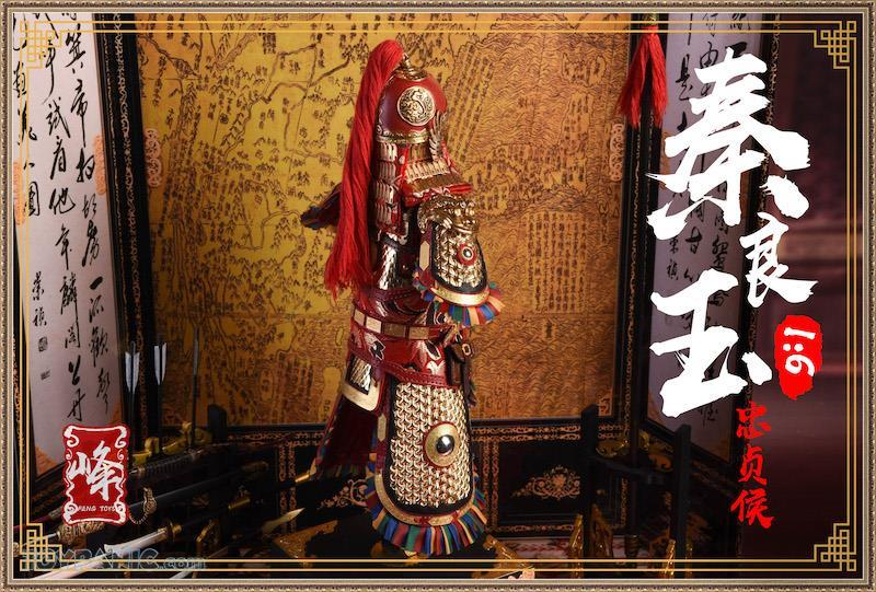 military - NEW PRODUCT: FENG TOYS: 1/6 Chinese Female General with Metal Armor (Qin Liangyu) 32620136