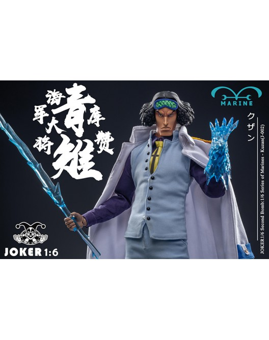 NEW PRODUCT: Joker: 1/6 Scale Marines —Kuzan(J-002) 4-528x16
