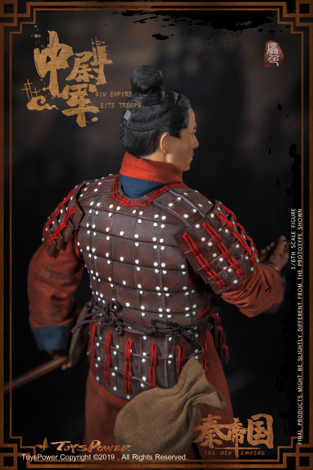 Army - NEW PRODUCT: Toyspower: 1/6 Qin Empire Lieutenant Army (Terracotta Warriors) movable doll CT012# (update armor piece drawing) 4236