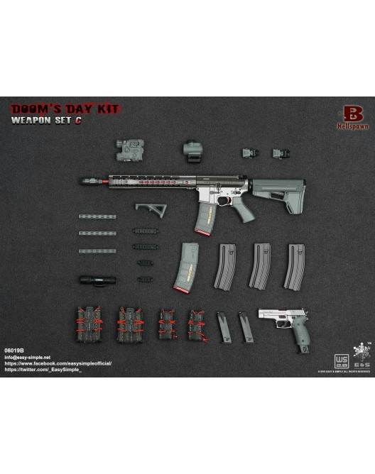 NEW PRODUCT: Easy&Simple: 06018 1/6 Scale PMC Weapon Set in 3 Styles & 06019 1/6 Scale Doom's Day Weapon Set in 3 Styles 4239