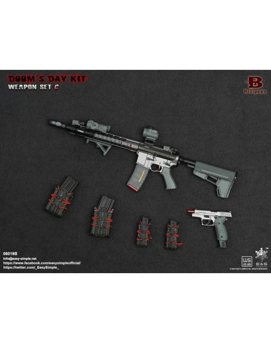 NEW PRODUCT: Easy&Simple: 06018 1/6 Scale PMC Weapon Set in 3 Styles & 06019 1/6 Scale Doom's Day Weapon Set in 3 Styles 5230