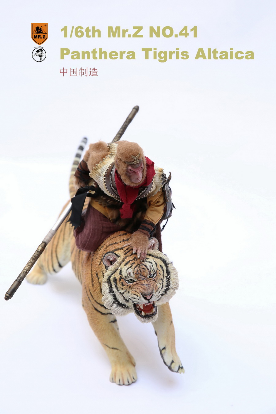 NEW PRODUCT: MR. Z: 1/6 Simulation Animal Model 41st - Siberian Tiger / Siberian Tiger [Planting Edition] - Full set of 3 colors 5253