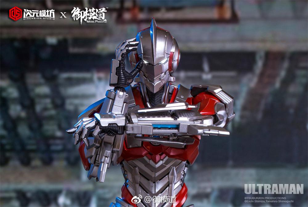New Product: Dimension Studio x Model Principle Ultraman figures and model kits! 693
