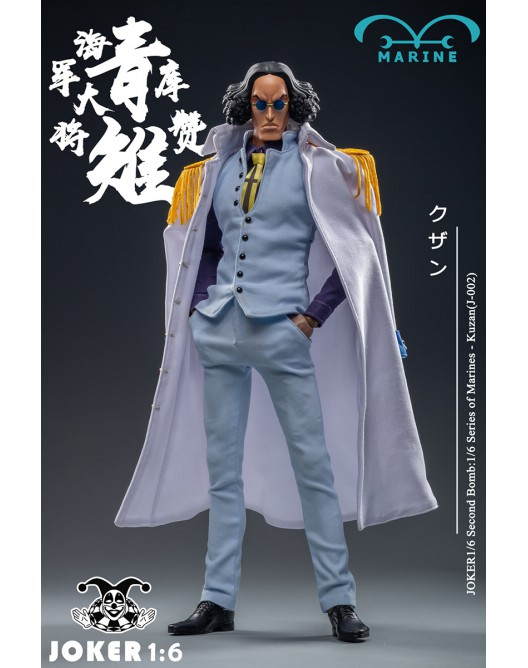 NEW PRODUCT: Joker: 1/6 Scale Marines —Kuzan(J-002) 7-528x16