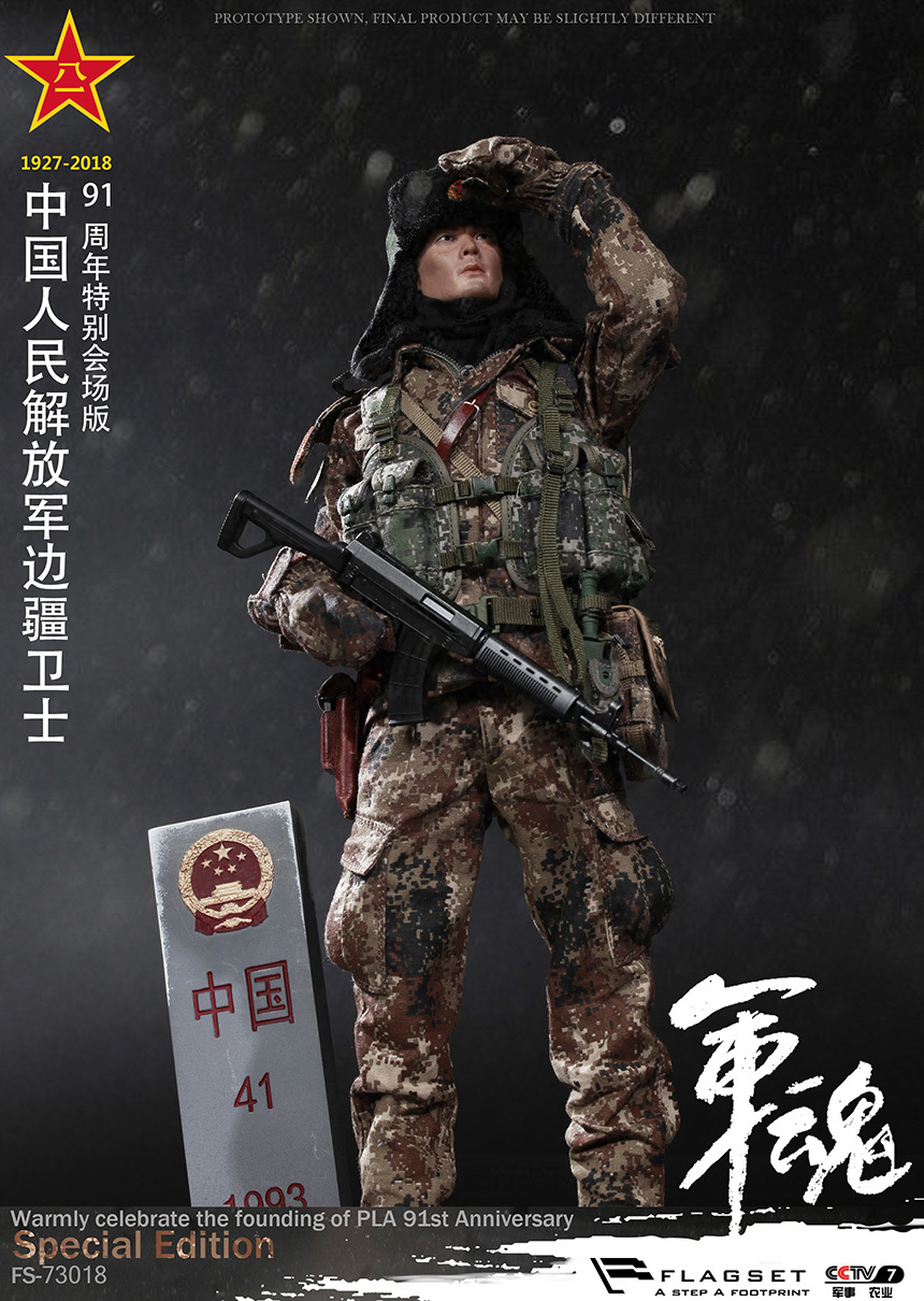 Topics tagged under chinesearmy on OneSixthFigures 79fa0110