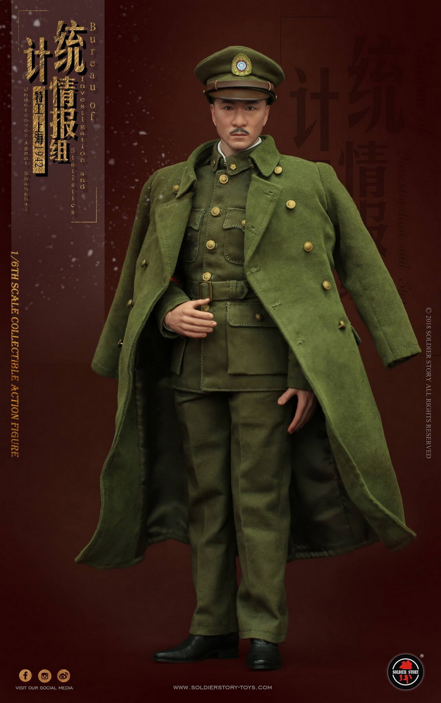 SoldierStory - NEW PRODUCT: SoldierStory new product: 1/6 World War II statistical intelligence group underground agent Fu Jingian - Shanghai 1942 (SS113#) 885