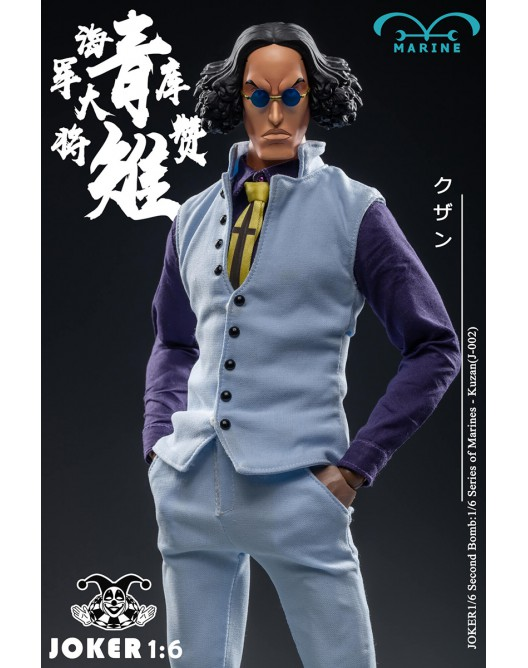 NEW PRODUCT: Joker: 1/6 Scale Marines —Kuzan(J-002) 9-528x16