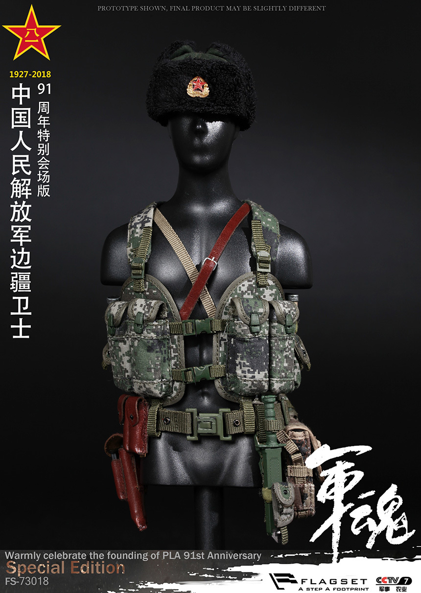 Topics tagged under chinesearmy on OneSixthFigures 9b5bfc10