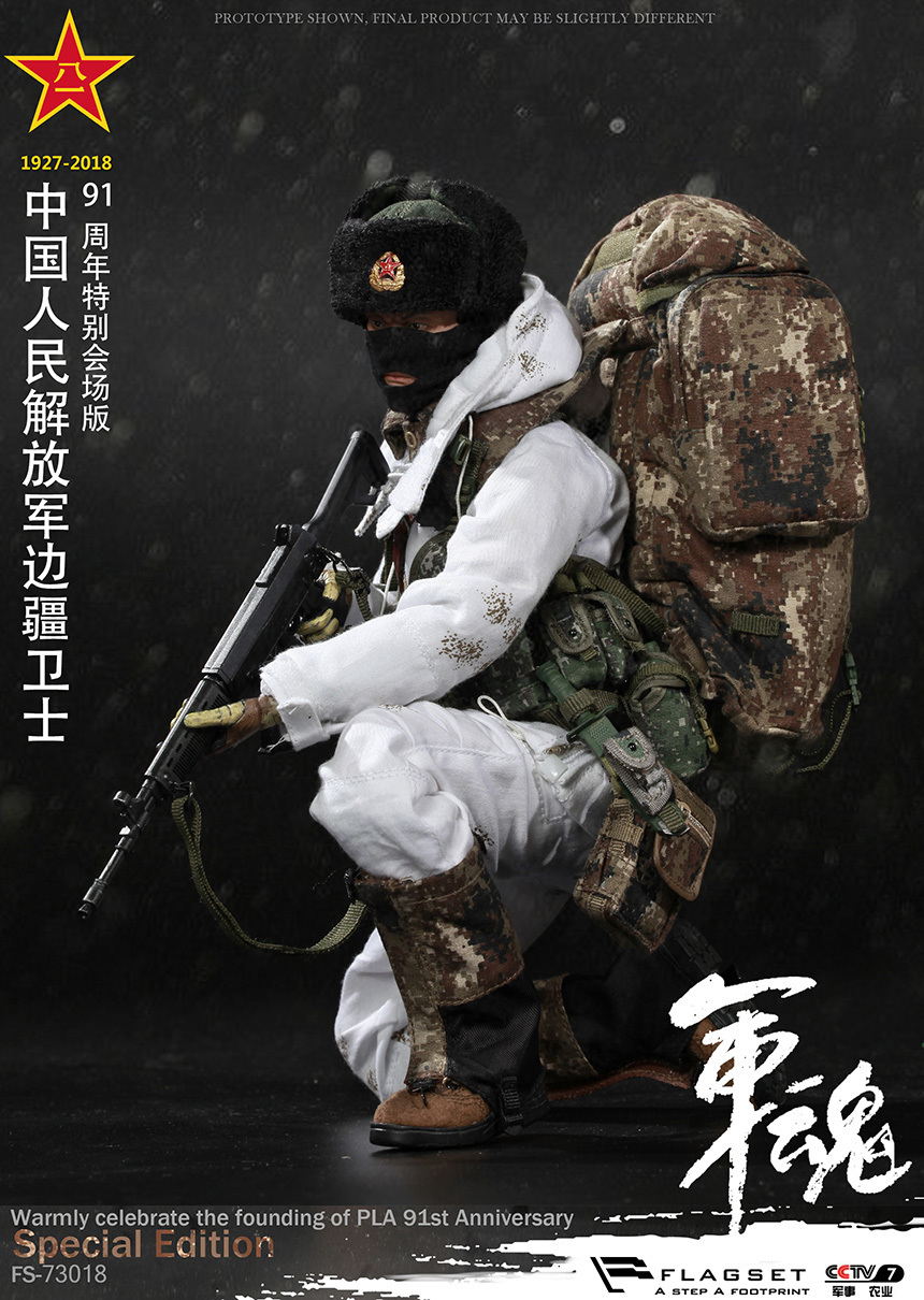 Topics tagged under chinesearmy on OneSixthFigures A21e0010