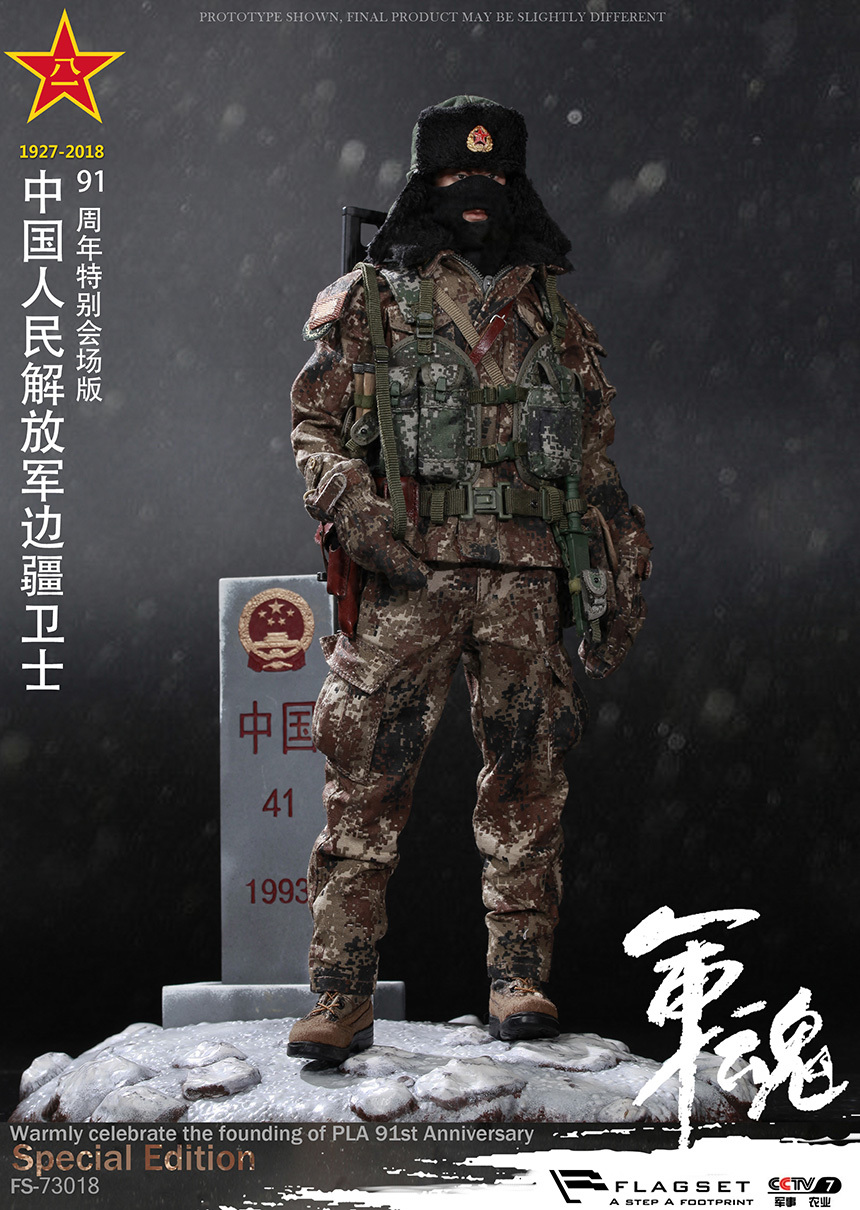 Topics tagged under chinesearmy on OneSixthFigures A51e3310