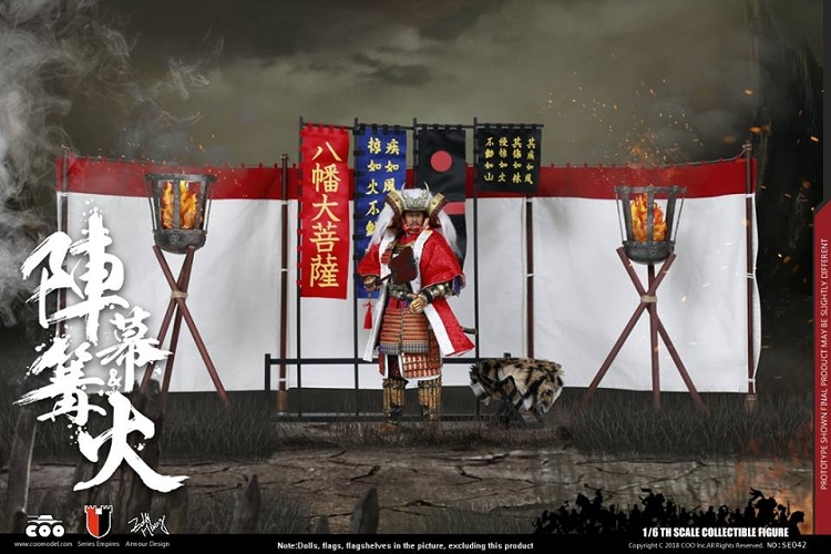 diorama - NEW PRODUCT:COO Model: (GICOO-SE042) Campfire in Battle Field Accessories Pack Gicoo-12