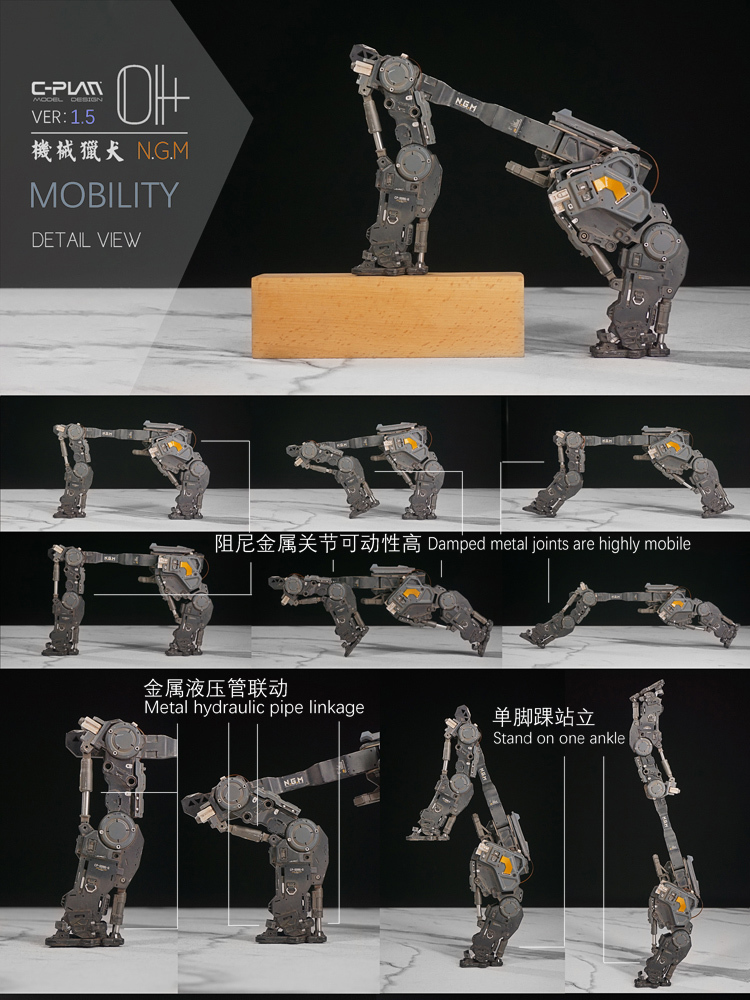 NEW PRODUCT: C-PLAN N.G.M. MILITARY MECHANICAL HOUND 1/6 SCALE POSABLE MODEL FIGURE O1cn0136
