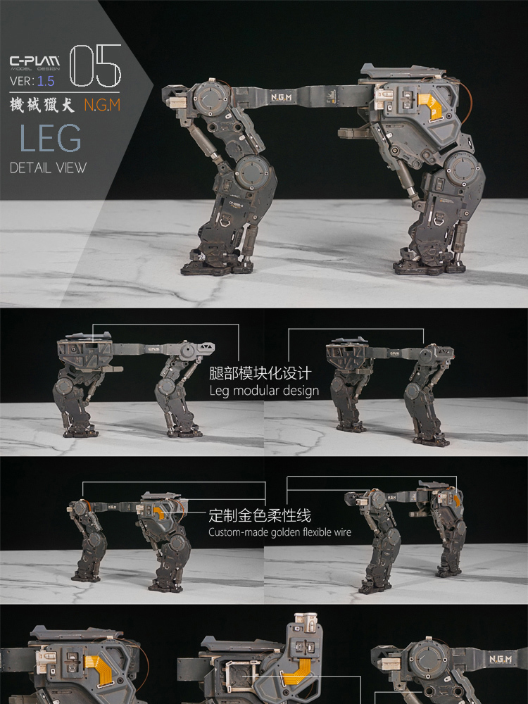 NEW PRODUCT: C-PLAN N.G.M. MILITARY MECHANICAL HOUND 1/6 SCALE POSABLE MODEL FIGURE O1cn0151