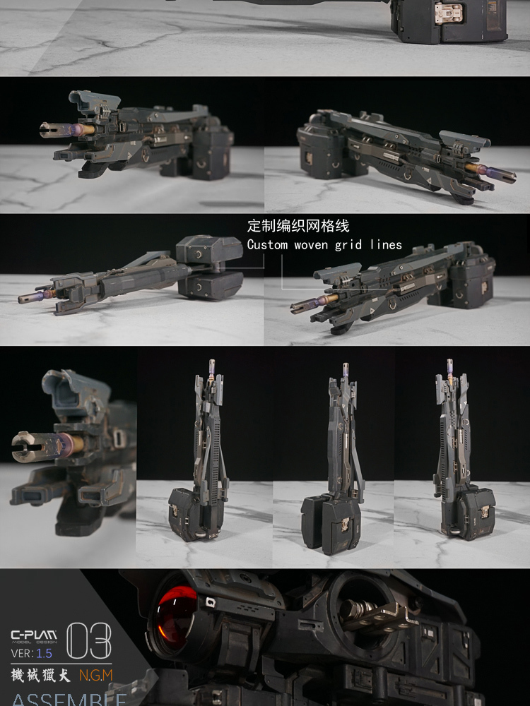 NEW PRODUCT: C-PLAN N.G.M. MILITARY MECHANICAL HOUND 1/6 SCALE POSABLE MODEL FIGURE O1cn0167