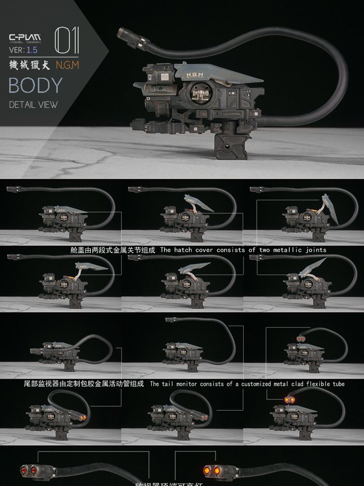 NEW PRODUCT: C-PLAN N.G.M. MILITARY MECHANICAL HOUND 1/6 SCALE POSABLE MODEL FIGURE O1cn0170