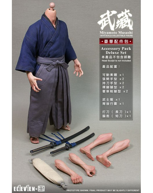 Musashi - NEW PRODUCT: Eleven & KAI 1/6 Scale Musashi Accessories Pack Qqo20139