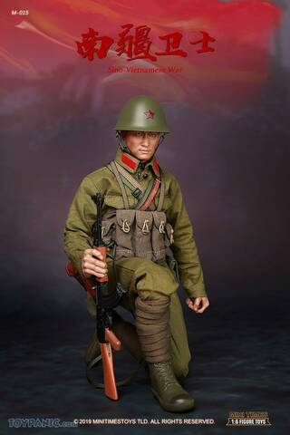 Mini Times Toys M015 1//6 PLA Sino-Vietnamese War Solider 56 Type Submachine Gun