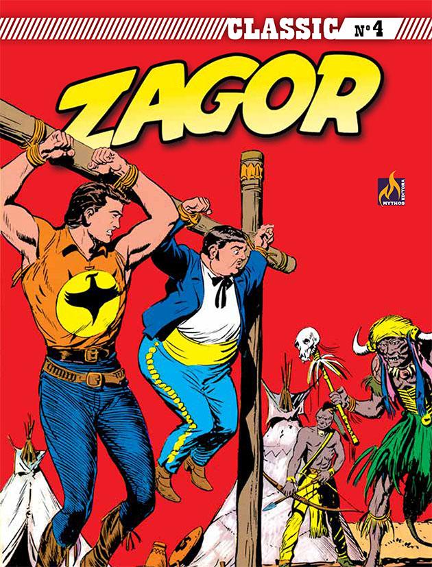 Uscite/pubblicazioni/copertine straniere di Zagor - Pagina 11 97885712