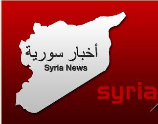 منتدى اخبار من بلدي سورية