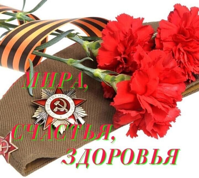 Поздравления 95875911