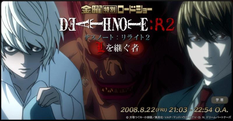 Death Note R2 ~ L wo Tsugu Mono Title10