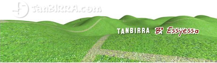 TanBIRRA 3a Takwira