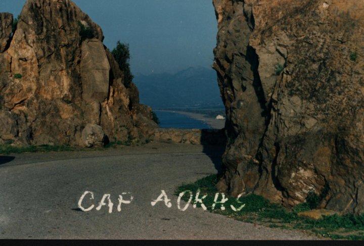 Aokas pour les nostalgiques - Page 2 Aokas12