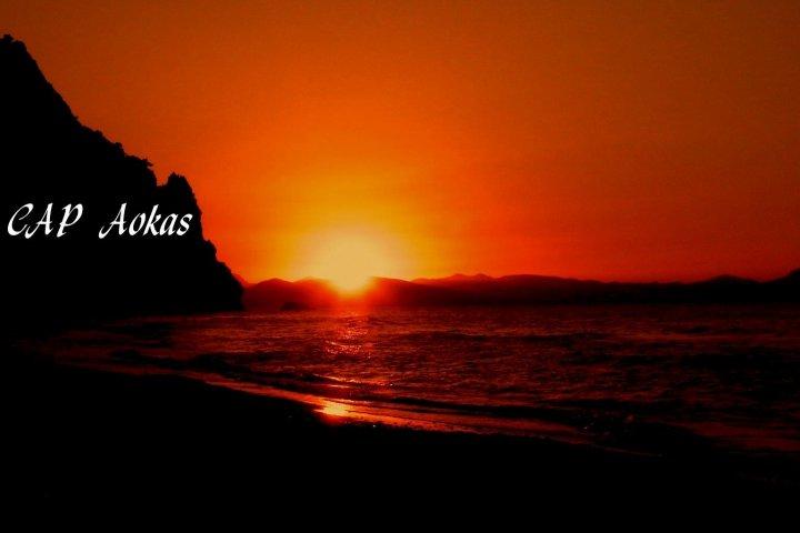 Aokas pour les nostalgiques - Page 2 Aokas13