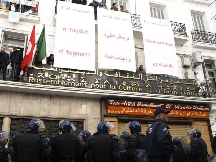 Photos de la marche réprimée du 22 janvier 2011  Rcd11