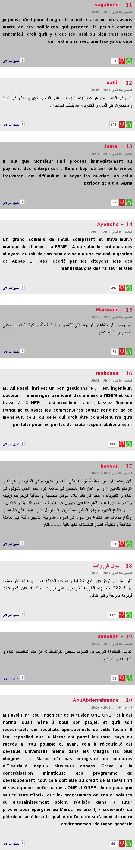 Réactions des marocains envers la nomination de ALi Fassi Ali210