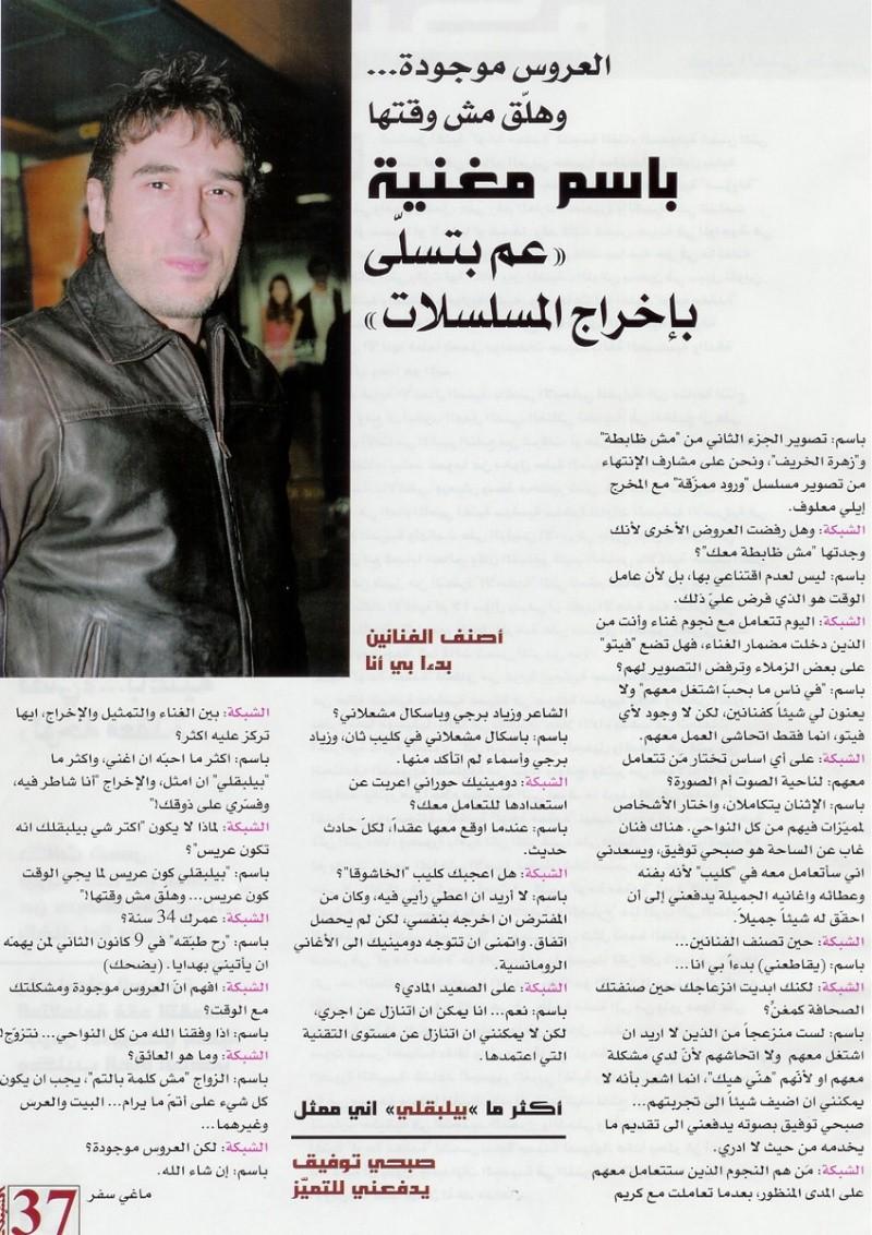 newwww in pressssssssssssssss Al_cha11
