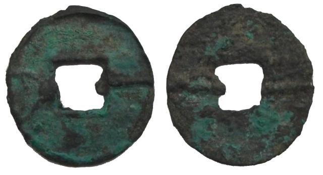 les monnaies rondes du Royaume de Yan Dscf3212
