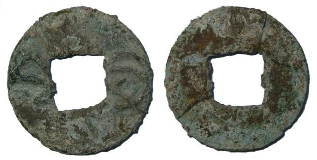 les monnaies rondes du Royaume de Yan Ming_h11