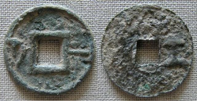 les monnaies rondes du Royaume de Yan Yi_hua11