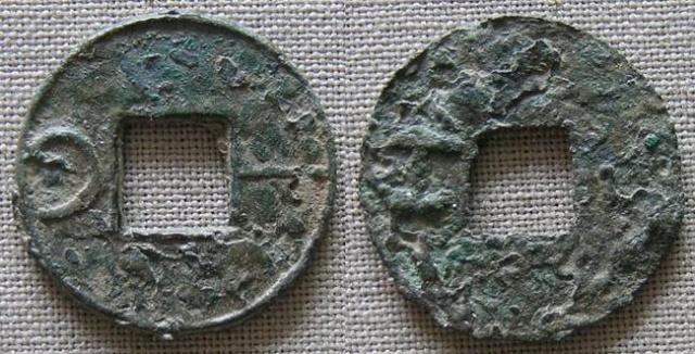 les monnaies rondes du Royaume de Yan Yi_hua12