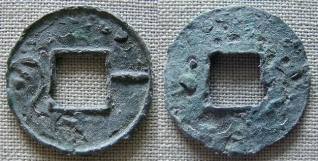 les monnaies rondes du Royaume de Yan Yi_min10