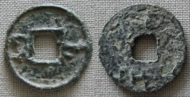 les monnaies rondes du Royaume de Yan Yihua_10