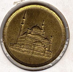 Símbolos e iconos de las monedas. Egipto10