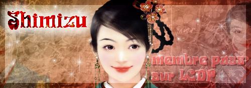 ~~° galerie de Shimizu°~~ _211