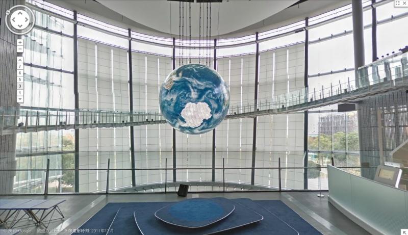 - STREET VIEW : les musées en visite virtuelle Sans_211